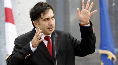 Saakaşvili həbs olundu