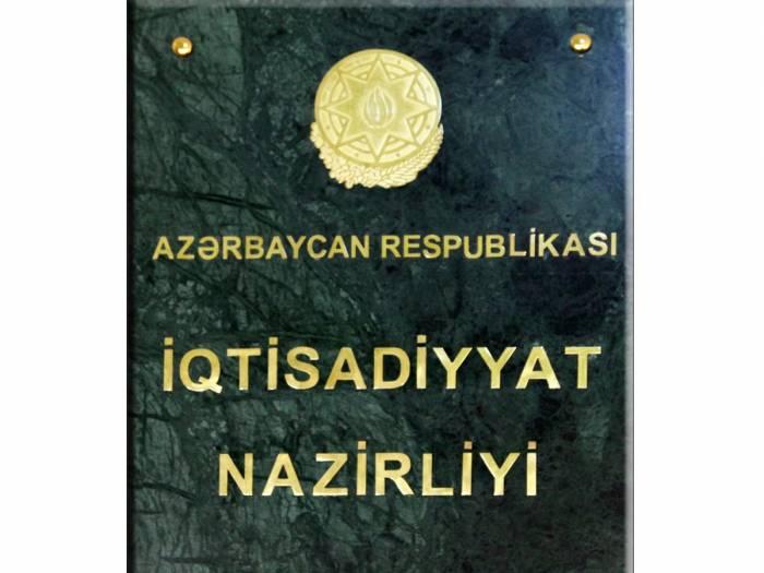 Şahin Mustafayev iranlı səfirlə görüşüb