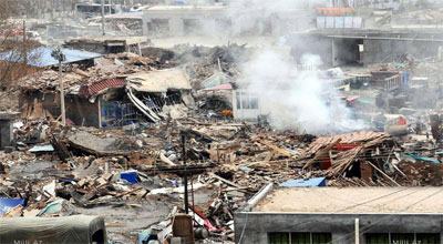 Çində zəlzələ: 14 ölü, 86 yaralı