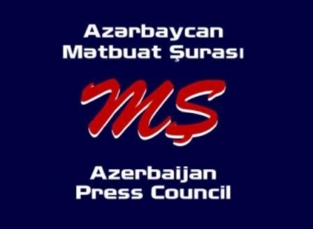 Azərbaycan jurnalistlərinə daha bir çağırış