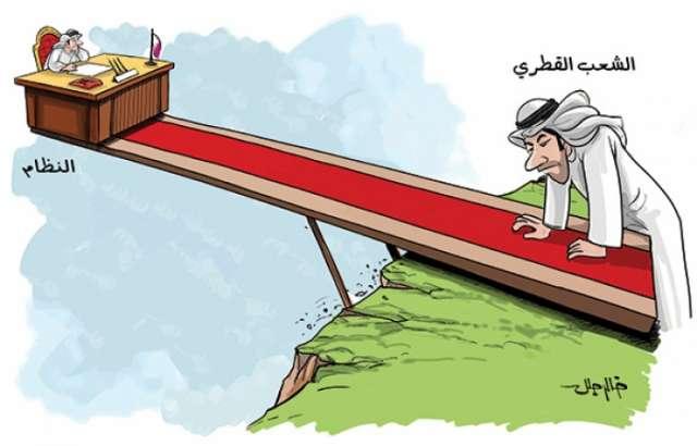 السعودية تفتح الأبواب لحجاج قطر وتميم يتحرك لمنعهم من أداء المناسك