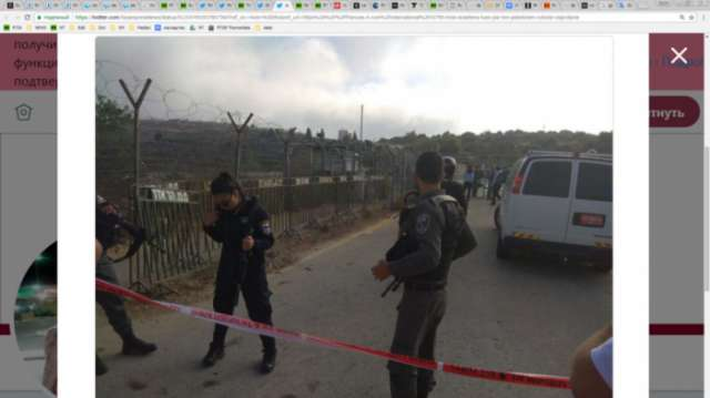 Schießerei unweit von Jerusalem: Sanitäter berichten von vier Verletzten