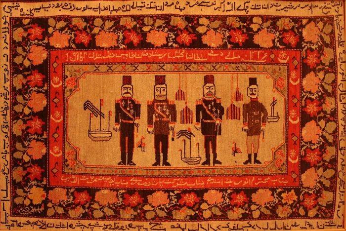 Tarix Muzeyində etnoqrafik xalça qorunur