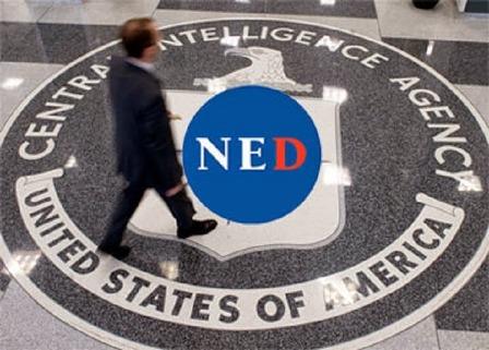 NED: çevriliş və xaos generatoru