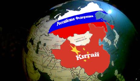 Çin Rusiya ərazilərinə göz dikib