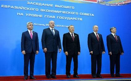 Ermənistan `Yeni SSRİ`yə qoşuldu