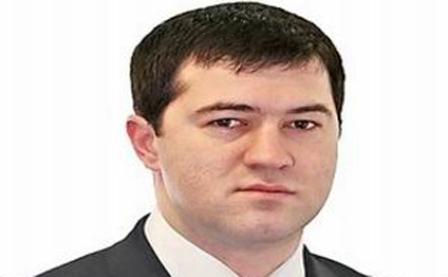 Ukraynada azərbaycanlıya vəzifə verildi - FOTO