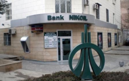 Tanınmış bank kredit verilməsini dayandırdı