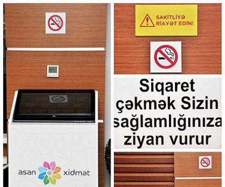 Azərbaycanda siqaret çəkilməyən yeganə qurum