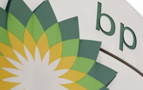 Over $40B to be invested in ACG development - BP