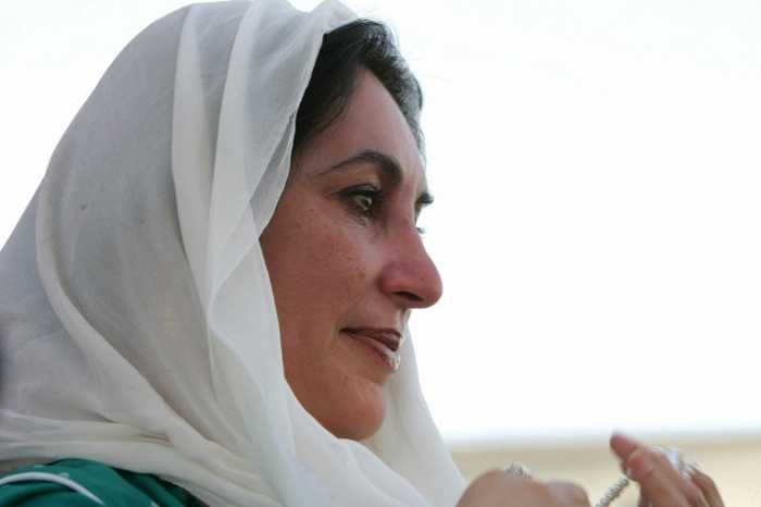benazir bhuttos personal life essay Benazir bhutto biography  benazir bhutto biography benazir's parents were often away from home during her childhood on business related to her father's.