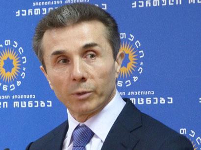 Georgian PM: Geneva talks format not to change