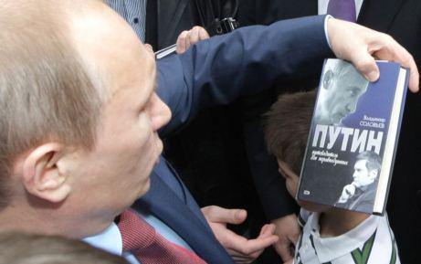 Putin ədəbiyyatla məşğul olacaq