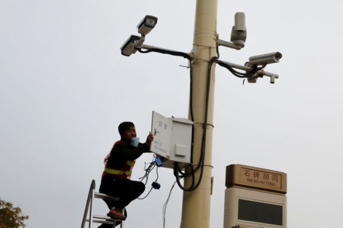 China creates 'database of voices' to boost surveillance
