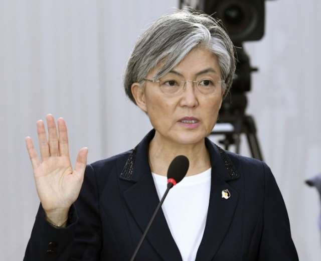 South Korea's Moon Appoints First Female Foreign Minister
