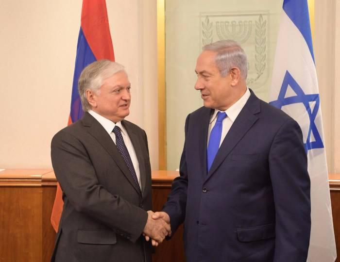 Erməni nazir Netanyahu ilə Qarabağı müzakirə edib