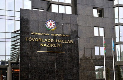 Representatives of Turkish defense industry secretariat familiarize with Azerbaijani Ministry of Emergency Situations` activity