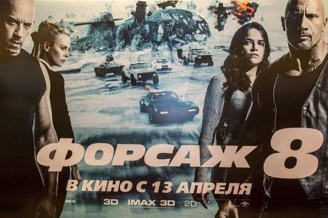 """Forsaj 8"" filminin press-nümayişi – Park Cinema IMAX-da (FOTOLAR)"