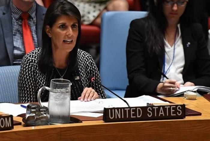 Iran: Washington appelle l'ONU à se joindre aux Etats-Unis