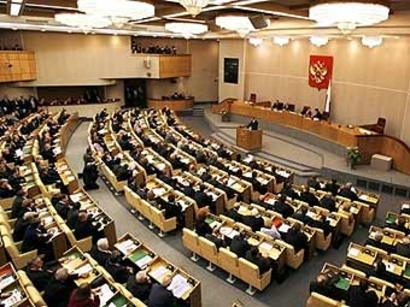 Russian State Duma and Federation Council to send observers to presidential elections in Azerbaijan
