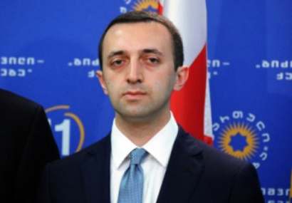 Georgian PM to attend Davos forum