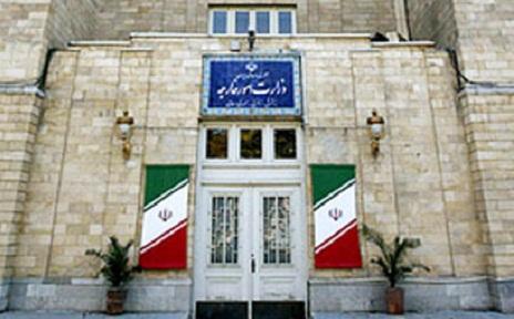 Iran summons Polish chargé d