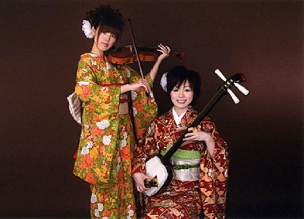Le Concert De La Musique Traditionnelle Japonaise Aura Lieu En