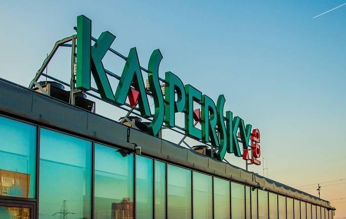 """""""Kaspersky Lab"""" biznes-konfransda kibertəhlükəsizliyinin sirlərini açacaq"""
