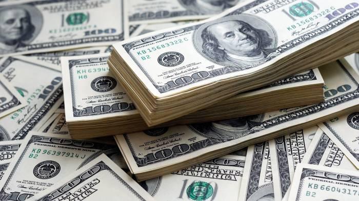 Dolların bugünkü qiyməti