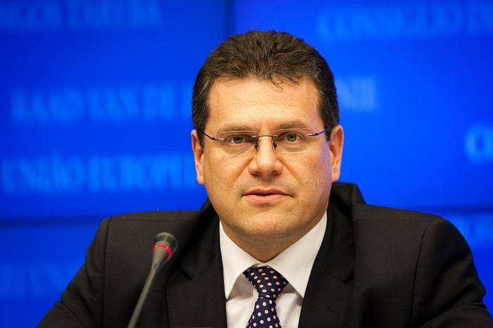 EIB has allocated the largest amount of funds ever for the SGC, Maros Sefcovic