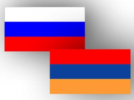 Rusiya Ermənistanın rüsumların ləğv etdi