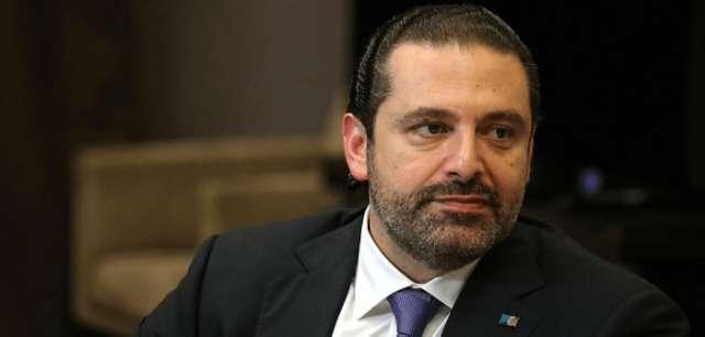Hariri révèle la date de son retour au Liban