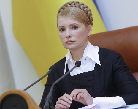 Ukrainian ex-PM Yulia Tymoshenko launches bid for presidency