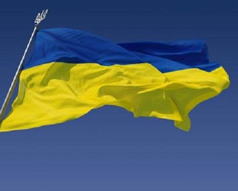 Ukraynanın Azərbaycandakı səfirliyi bəyanat yaydı