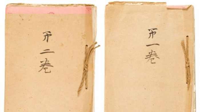 Memoir by Japanese WW2 emperor Hirohito sold in New York auction