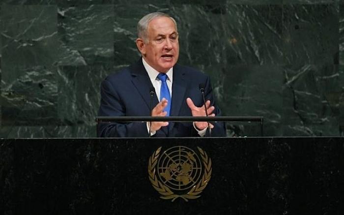 "Benjamin Netanyahu: ""Israel expanded cooperation with Azerbaijan"" - VIDEO"