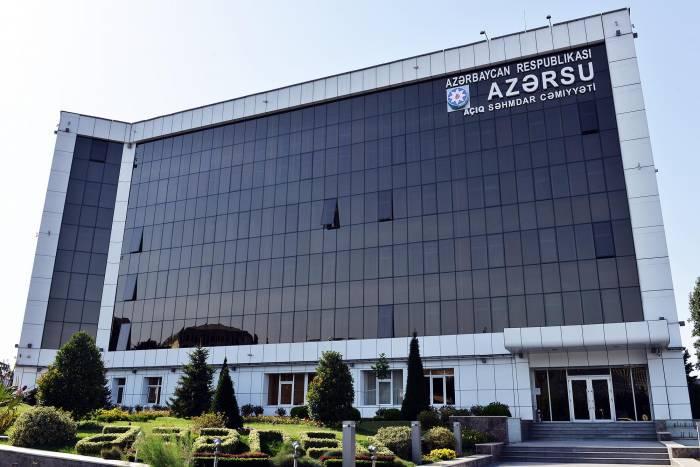 """""""Azərsu""""-nun iki sukanal idarəsinin ünvanı dəyişib"""