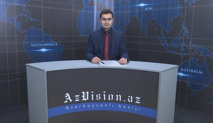 AzVision Nachrichten: Alman dilində günün əsas xəbərləri (14 fevral) - VİDEO