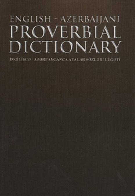 Azərbaycanın dilçi aliminin kitabı ABŞ-da nəşr edildi