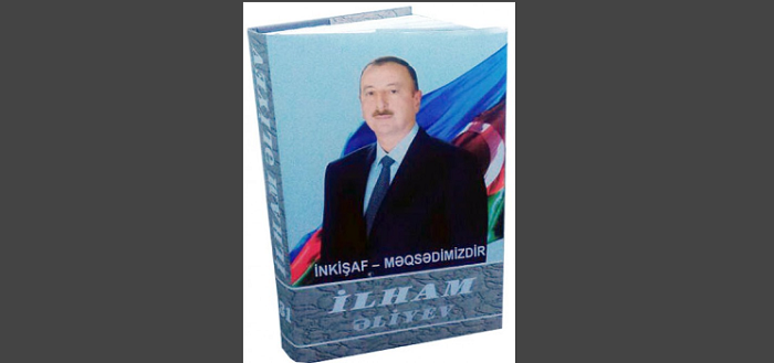 "New volume of ""Ilham Aliyev. Development is our goal"" book published"