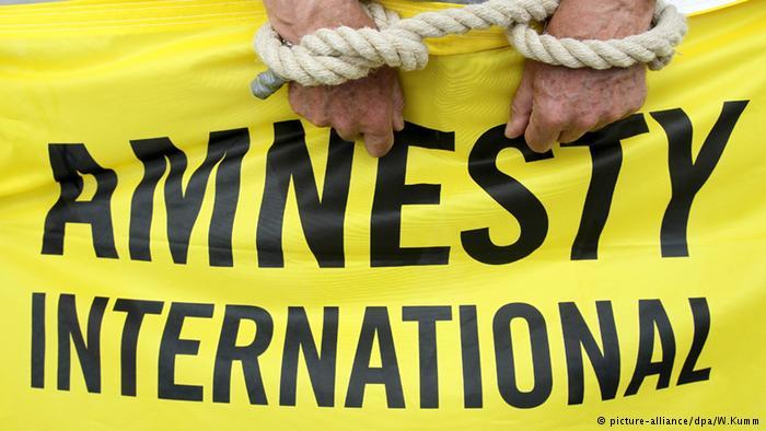 Amnesty International в Украине осудила задержание демонстрантов с советской символикой