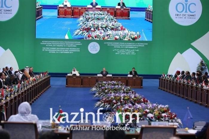1er Sommet de l'Organisation de la coopération islamique sur la Science et la Technologie a commencé