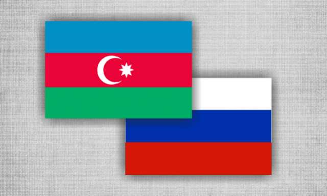 Russia's Gazprombank, Azerbaijan's AZPROMO to focus on expanding bilateral co-op