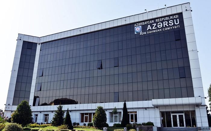 Azerbaijani gov't allocates AZN 178M in subsidy for Azersu