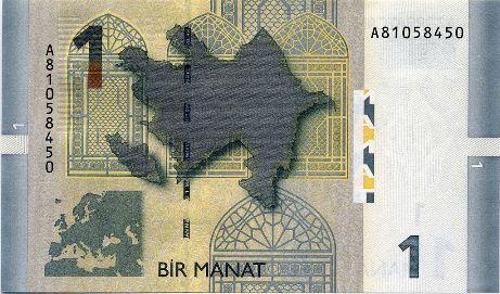 """""""1 manatlığın ləğv olunması müsbət haldır"""""""