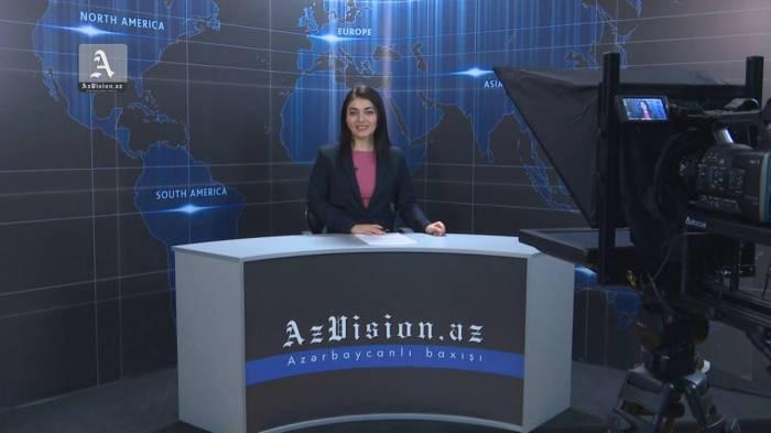 AzVision News: İngiliscə günün əsas xəbərləri (29 dekabr) - VİDEO