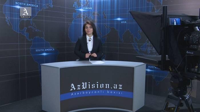 La nouvelle édition de nouvelles en vidéo d'AzVision English (11 janvier)