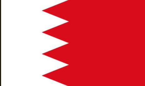 Bahrain recalls ambassador to Iraq over embassy attack: statement