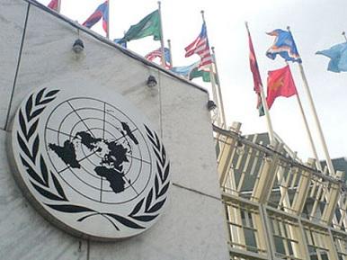 BMT Azərbaycan üzrə hesabatı qəbul edib