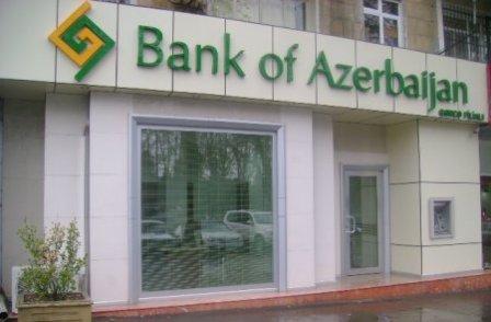 """""""Bank of Azerbaijan""""ın 8 filialı bağlandı"""